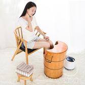 泡腳桶木桶蒸汽加熱高深桶橡木洗腳盆熏蒸桶家用足浴沐足桶 LN1154 【雅居屋】