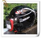 林森●GRS半罩安全帽,半頂式,瓜皮帽,...