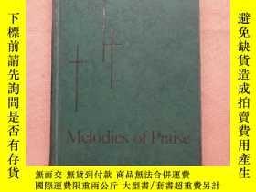 二手書博民逛書店Melodies罕見of Praise Available in