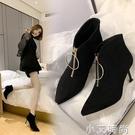 短靴女鞋2020秋冬新款細跟高跟鞋前拉錬馬丁靴裸靴百搭網紅靴子潮 小艾新品