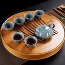 家用新款盛水竹茶盤儲水式功夫茶具迷你茶海托盤大號小號茶台特價【快速出貨】生活館