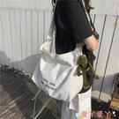 帆布包包包女大容量帆布包女斜背側背ins布袋日系原宿韓版大學生上課包 愛丫愛丫