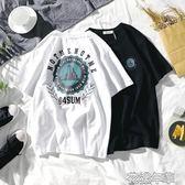 夏季新款潮牌嘻哈印花國潮短袖T恤男寬鬆潮流半袖 花樣年華