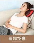 台灣現貨  新品 按摩枕頭18頭 110V 家用充電款多功能按摩枕肩頸按摩腳底按摩 腰椎按摩  Lanna