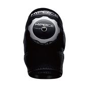 Hyperice 極效冰敷袋-通用款(手腕/手肘/腳踝/小腿等適用)