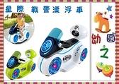 幼之圓*親親-星際戰警漂浮車~超酷兒童電動車 電動摩托車