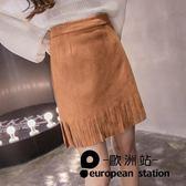 短裙 流蘇皮裙半身裙女a字裙高腰包臀裙「歐洲站」