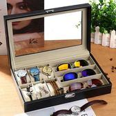 手錶盒歐式手錶眼鏡一體盒首飾收納盒帶鎖太陽墨鏡盒子整理展示箱多格