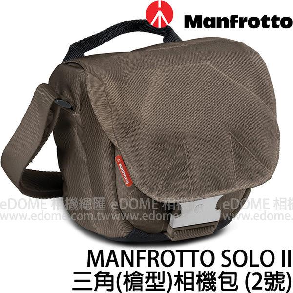 MANFROTTO Solo II 灰綠 (2號) 三相機包 ★出清特價★ (免運 正成公司貨) 槍型背包 側背相機包 MB SH-2BC