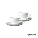 柳宗理骨瓷濃縮咖啡杯組2入組