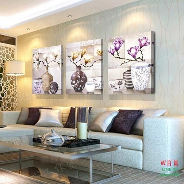無框畫裝飾畫仿油畫客廳三聯無框裝飾掛畫臥室壁畫插花