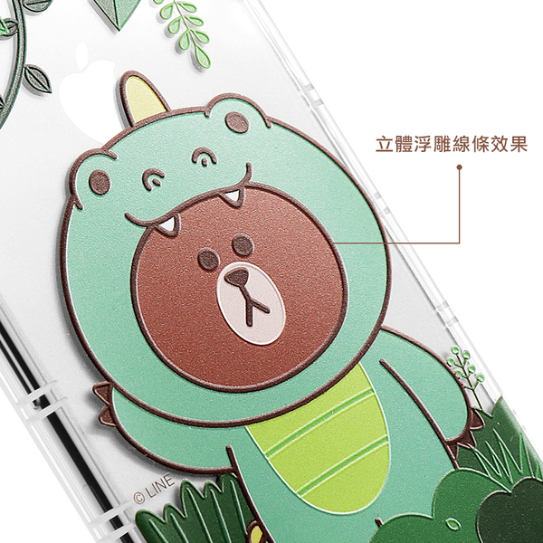 iPhone 7 / 8 / SE 2 4.7吋 LINE 防摔 空壓殼 正版 手機殼 熊大 叢林 保護殼