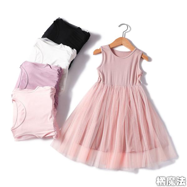 莫代爾棉質背心紗裙洋裝 連身裙 大童 橘魔法 小洋裝 白洋裝 Baby magic 現貨 女童 親子裝 童裝 畢業