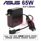 Asus 19V 65W 變壓器X456...