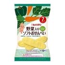 日本KEWPIE S-8 寶寶米菓-野菜[衛立兒生活館]