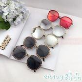 新款墨鏡女太陽鏡時尚個性眼鏡
