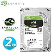 Seagate【BarraCuda】新梭魚 2TB 3.5吋桌上型硬碟(ST2000DM008)
