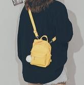 迷你後背包小清新迷你後背包小包可愛少女斜背包2021夏時尚超火百搭背包 嬡孕哺