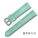 Watchband / 18.20mm / 各品牌通用柔軟簡約質感車線牛皮錶帶 薄荷綠色