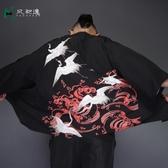 和服外套男 中國風仙鶴印花漢服披風長袖T恤日式和服秋裝外套風衣男日系斗篷