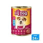 IQ Dog狗罐頭-牛肉風味+米400g x 24【愛買】