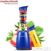 果汁機 英國摩飛便攜榨汁機家用全自動果蔬多功能迷你果汁榨汁杯水果小型 居優佳品DF