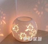 蠟燭香薰燈精油燈陶瓷大號浪漫裝飾家居禮品 yu2749『夢幻家居』