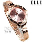 ELLE 時尚尖端 閃耀晶鑽女錶 纖細不銹鋼 手環錶 防水手錶 女錶 玫瑰金色 ES21004B02X