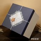 正方形禮品盒超大伴手禮禮物盒大號禮物包裝盒生日送禮盒包裝盒子 qf33911【夢幻家居】