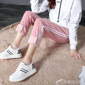 棉褲 加絨運動褲女學生韓版寬鬆顯瘦冬季百搭加厚衛褲秋冬外穿休閒長褲 辛瑞拉