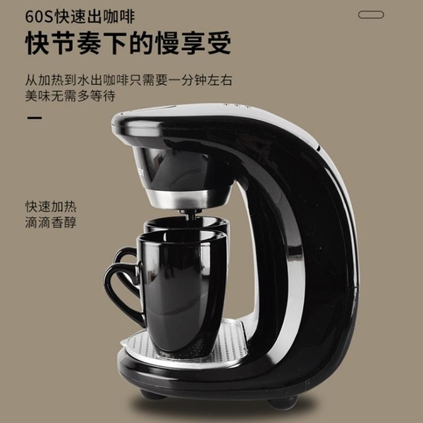 110v伏雙杯美式咖啡機家用