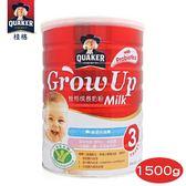 桂格-健康三益菌配方-成長奶粉3號(1.5kg/罐) 大樹