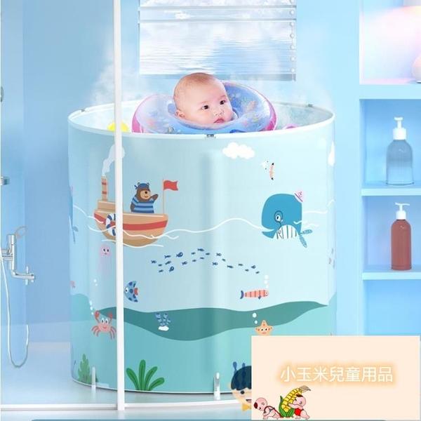 寶寶室內加厚折疊免充氣多用寵物洗澡桶游泳池嬰兒游泳桶家用