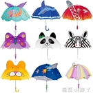 兒童雨傘直桿男女孩創意朵拉卡通長柄晴可愛小寶寶迷你卡通遮陽傘 NMS蘿莉小腳ㄚ
