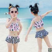 韓國兒童泳衣女女童公主可愛溫泉中大童女孩分體裙式女童泳衣小童 小天使
