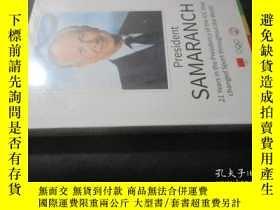 二手書博民逛書店President罕見SAMARANCH 21 Years in