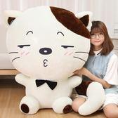 貓咪毛絨玩具可愛超萌布娃娃公仔睡覺懶人大抱枕玩偶韓國搞怪女孩