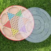 兒童大號跳棋益智玩具木質飛行棋二合一木制親子游戲五子棋禮物
