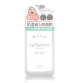 日本byebye Virus除菌消臭液(補充包)(300ml/瓶)