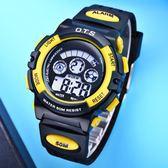 ots兒童手錶男孩女孩小學生電子錶男童防水夜光運動小孩手錶女童 歐韓時代