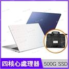 華碩 ASUS E510MA 藍/白 500G SSD特仕升級版【送手提包/N4120/15.6吋/四核/FHD/文書/intel/筆電/Buy3c奇展】E510