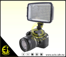 ES數位館 MeiKe MK-126 影視燈 新聞燈 持續燈 LED攝影燈 126顆LED燈 16級微調 附3片色溫板 MK126