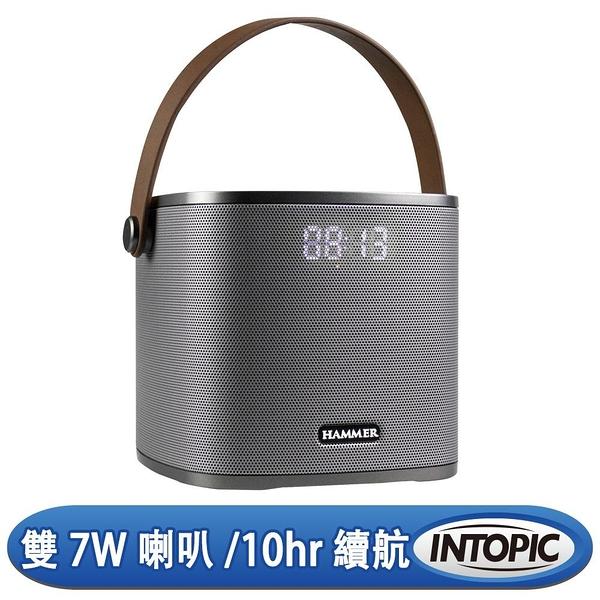 【神腦生活】INTOPIC 多功能重低音藍牙喇叭 SP-HM-BT272
