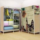 經濟型簡易衣櫃布藝組裝實木布衣櫃收納櫃兒童卡通衣櫥簡約現代-享家生活館 YTL