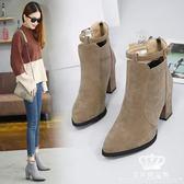 短靴 裸靴 新款秋季韓版高跟鞋百搭女秋季馬丁靴粗跟靴