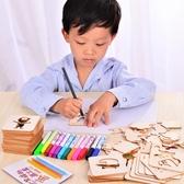 兒童學畫畫工具寶寶涂鴉涂色填色