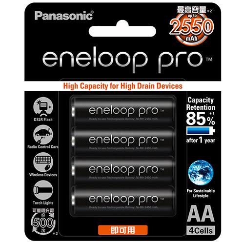 國際 Panasonic eneloop pro 3號 AA (四顆裝) 2550mAh 高容量 低自放充電電池 BK-3HCCE4BTW 公司貨