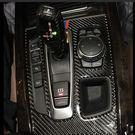 BMW X5 X6 專用 排檔面板 碳纖貼 F15 F16 13-18年 沂軒精品 A0482