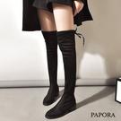 PAPORA顯瘦黑絨保暖好穿素面長靴上靴...