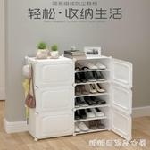 鞋架-簡易鞋柜家用門口收納神器多層防塵塑料經濟型大容量宿舍小鞋架子 糖糖日繫女屋 YYP